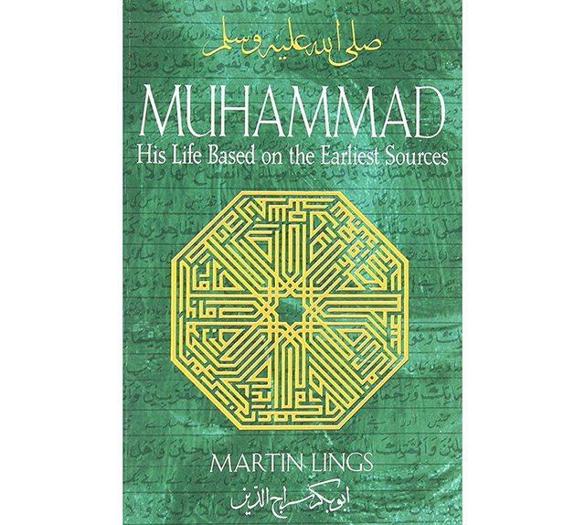 8 uplifting books to read this Ramadan (фото 7)