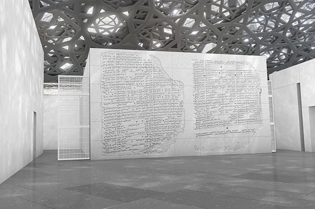 Louvre Abu Dhabi installations commissions