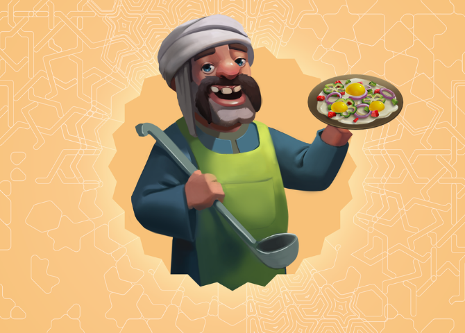 Apple's App Store launches a Ramadan experience (фото 1)