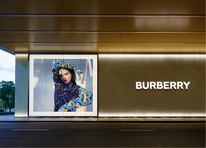 Could Burberry's new Shenzhen store be the future of retail? (фото 3)