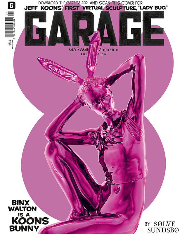 Anja Rubik and Binx Walton cover 'Garage' magazine as Koons bunnies (фото 1)