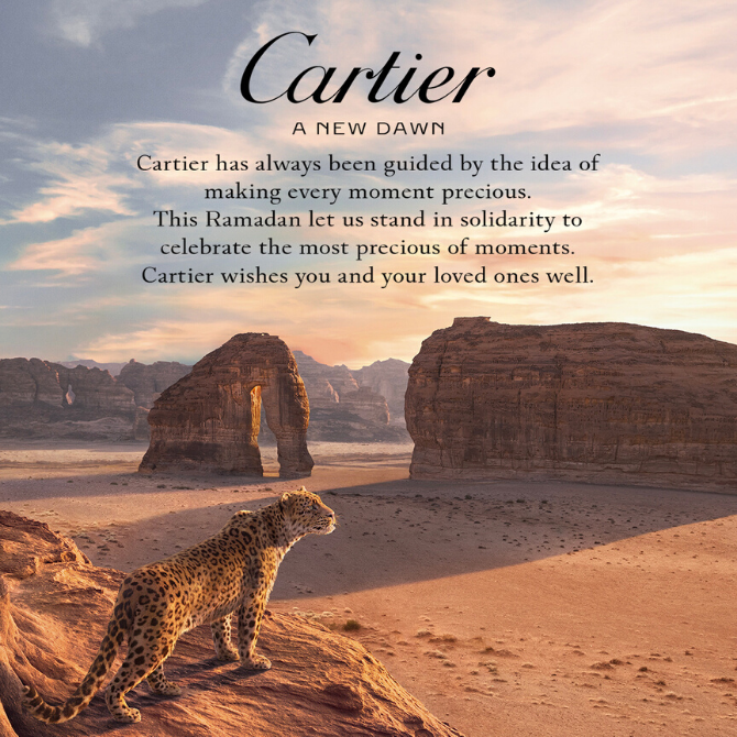 Cartier to donate to the Emirates Red Crescent COVID-19 fund this Ramadan (фото 1)