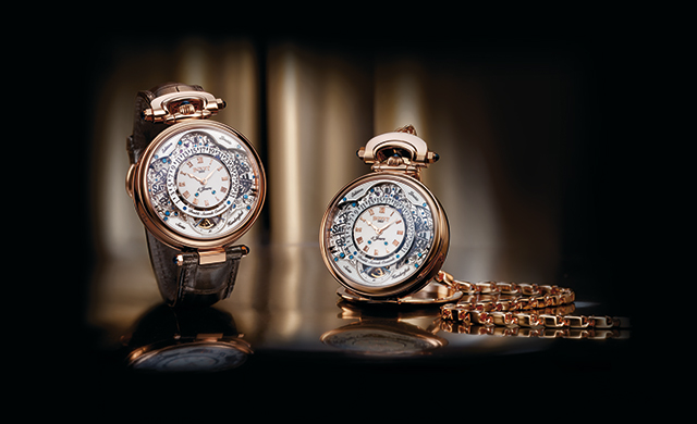 2016 Dubai Watch Week opens