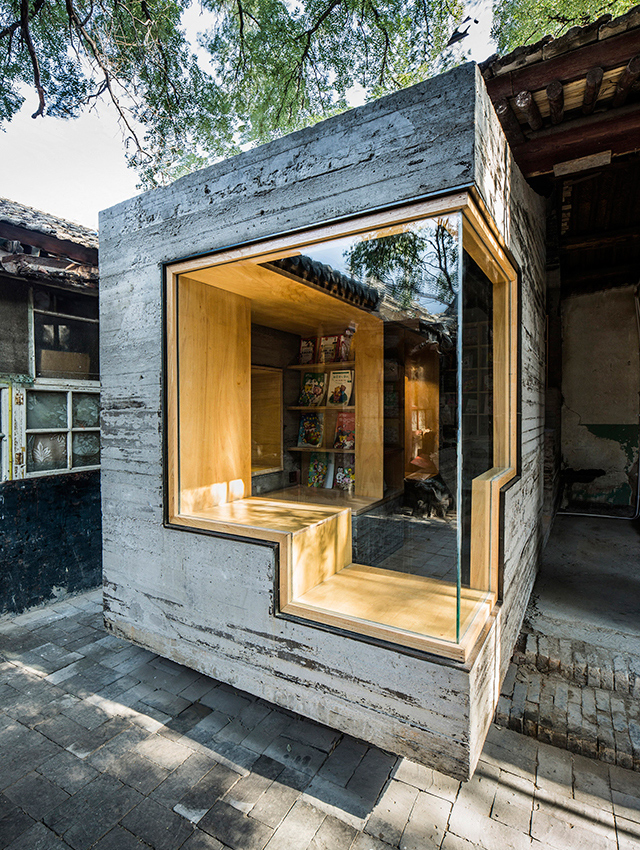 2016 Aga Khan Award for Architecture