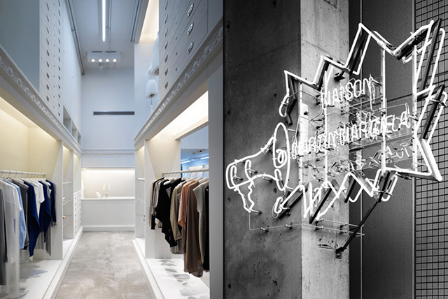 Maison Martin Margiela Opens in Milan Its First Accessories-Only Boutique