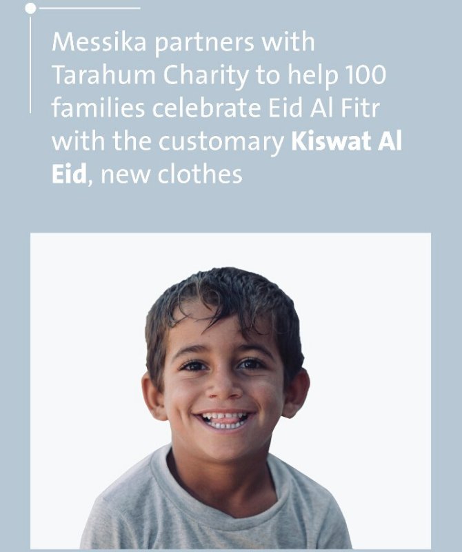 Messika partners up with this UAE Charity during Eid Al-Fitr (фото 1)
