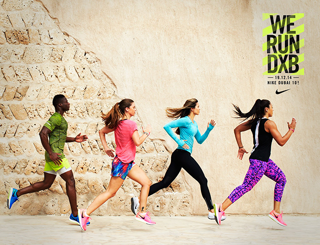 Nike's 'We Run Dubai' race details are announced