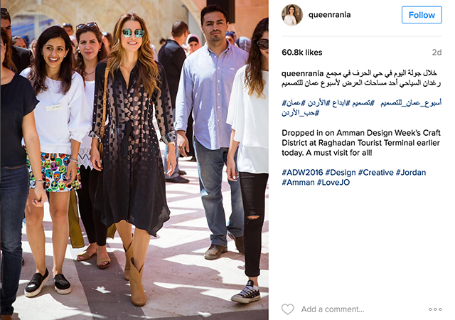 Inside Amman Design Week with Queen Rania