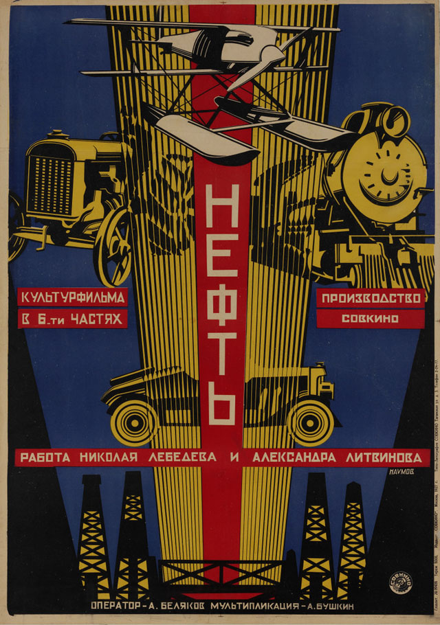 Soviet posters of silent screen exhibition