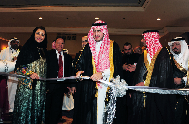 Salon des Grandes Complications is now open in Jeddah