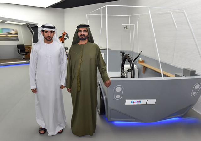 Government summit 2015 sheikh mohammed opens museum of future government services buro 24 7 for Buro services toulouse