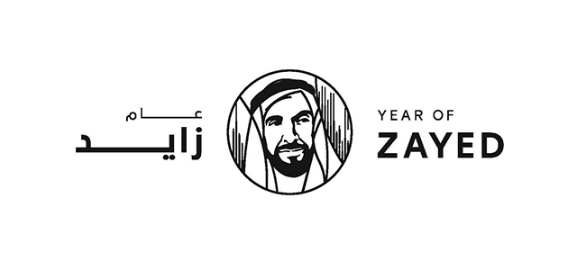 Sheikh Khalifa bin Zayed Al Nahyan reveals the Year of Zayed official logo (фото 1)