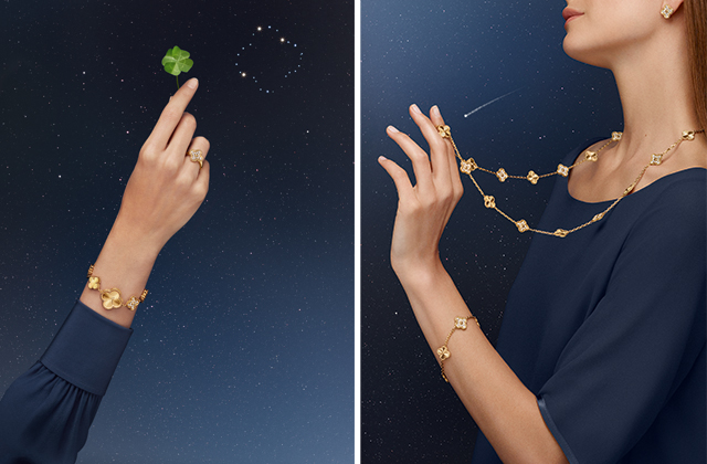 Spotlight on: Discover Van Cleef & Arpels' reflections of guilloché yellow gold in its Alhambra collections (фото 1)