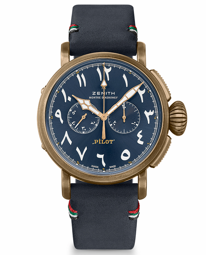 Zenith releases classic timepiece in a special UAE edition (фото 1)