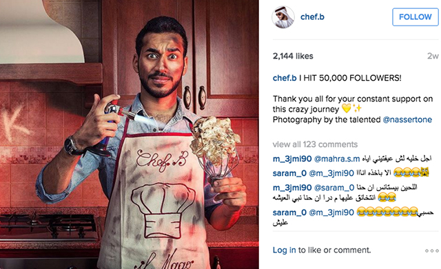Insta-guy-gram: The top Middle Eastern men to follow (фото 1)