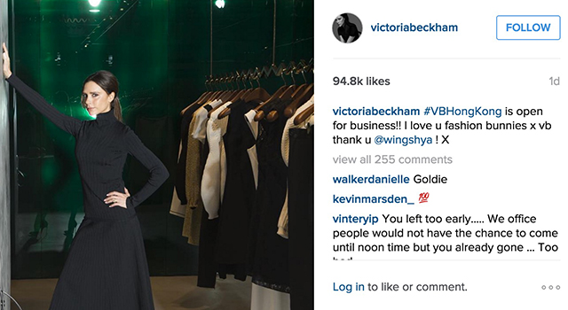 Victoria Beckham posing in the store