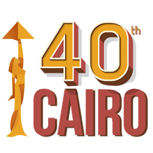 Cairo Film Festival will look completely different for its 40th edition