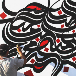 """I would love to take Arabic calligraphy to a more international platform as an art"" – Wissam Shawkat"