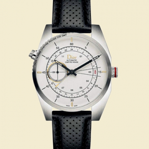 Dior adds to its line of luxurious Chiffre Rouge watches