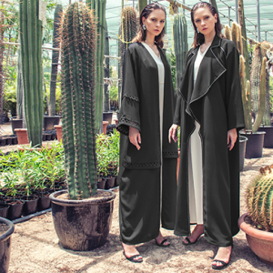 This Dubai-based brand just launched a new abaya collection