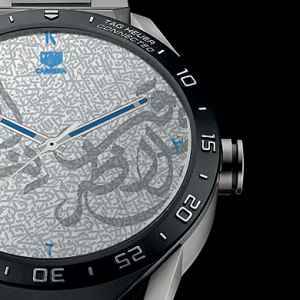 Unveiled: Tag Heuer's first Arabic watch