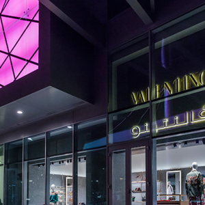 Now open: Valentino opens new boutique in Mall of Qatar