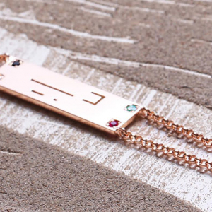 Shamsa Alabbar's bespoke bracelet collection for UAE National Day