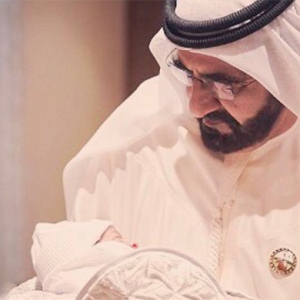 The Dubai royal family has welcomed a new family member