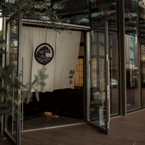 The new Japanese restaurant that's unlike any other in Dubai