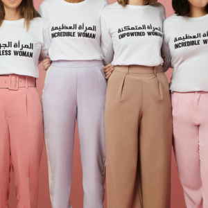 Madiyah Al Sharqi teams up with The Modist for Emirati Women's Day