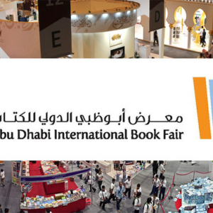 Abu Dhabi is set to become a literature hub