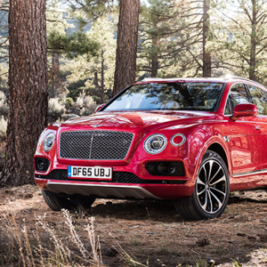 On the streets: The super exclusive First Edition Bentley Bentayga