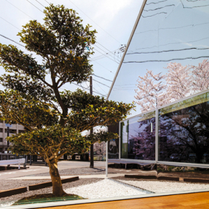 Japan's roadside cafe with mirrored surfaces