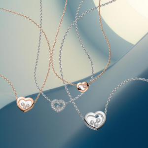 Chopard's Happy Diamonds collection features dreamy objects of affection