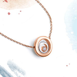 Chopard's latest collection will happily lift your spirits
