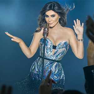 Lebanese singer Elissa has announced that she's quitting music
