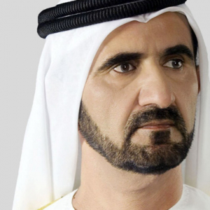 His Highness Sheikh Mohammad Bin Rashid Al Maktoum's seven year plan for UAE