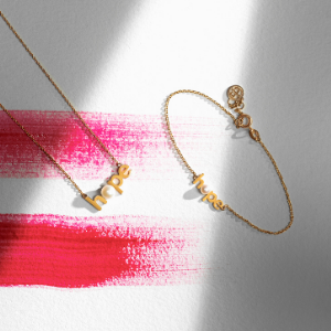 Damas has your Eid jewellery sorted courtesy of its limited edition 'Hope' collection