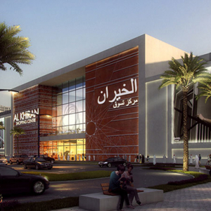 Kuwaiti developer Tamdeen has unveiled a new $700 million lifestyle project