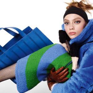 Max Mara has unveiled its latest ad campaign