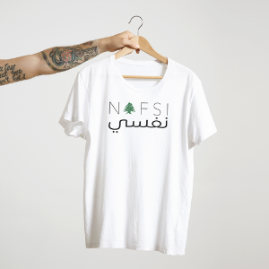 NAFSI launches sustainable collection for Beirut