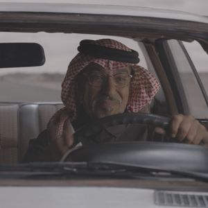 Have your popcorn at the ready: This Saudi original will be on Netflix soon
