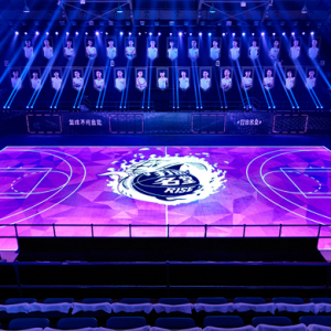 Nike's LED basketball court in partnership with Kobe Bryant