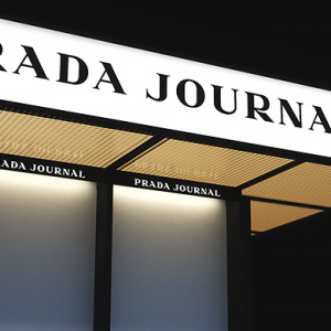 Announced: Prada Journal's jury list