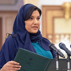 HRH Princess Reema is ready to begin her duties as Saudi Arabia's first female ambassador to the United States