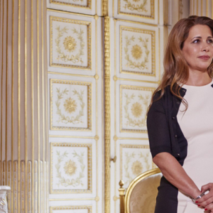 Princess Haya awarded the Giglio d'Oro Award