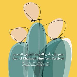 What not to miss at the 2020 edition of Ras Al Khaimah Fine Arts Festival