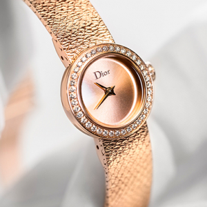 La D de Dior: When haute jewellery meets horology