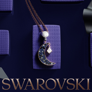 Swarovski pays homage to unity this Ramadan