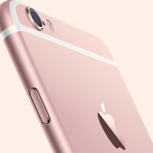 Are Apple preparing to launch a rose gold iPhone 6S?